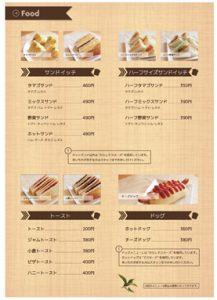 menu-4s