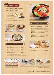 menu-5s