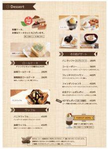 menu-6s