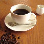 コーヒーを飲んではいけない時間帯は?カフェインの作用・効果を知る。