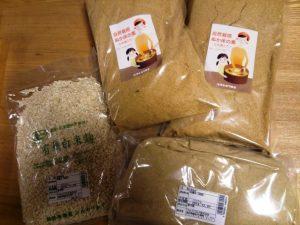 米ぬか、ぬか床、米麹