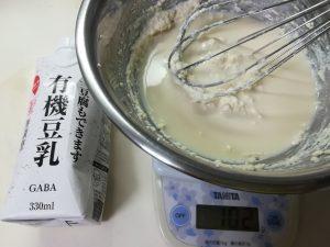 豆乳を追加